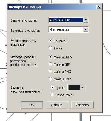 http://motoizh.narod.ru/corel_art.jpg